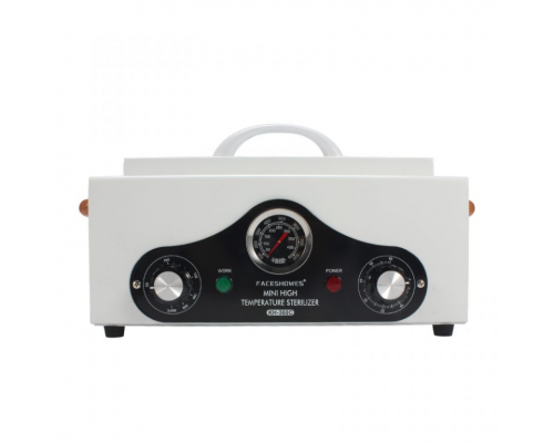 Сухожаровой шкаф Sanitizing Box KH-360C