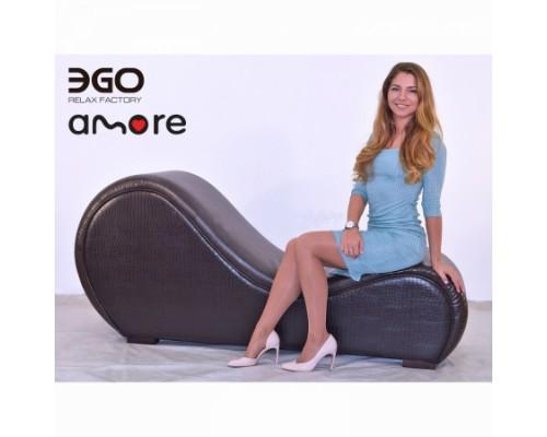 Кресло для отдыха на два человека EGO Amore EG7001 Elite с массажем (кожа+арпатек) (Relaxa)
