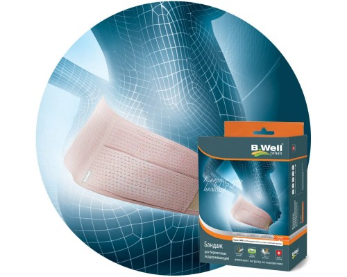 Бандаж для беременных, поддерживающий (Размер: S, M, L) B.Well rehab W-431
