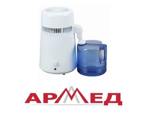 Дистиллятор воды бытовой Armed HR-1