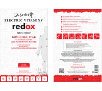 Биостикер REDOX (от боли)