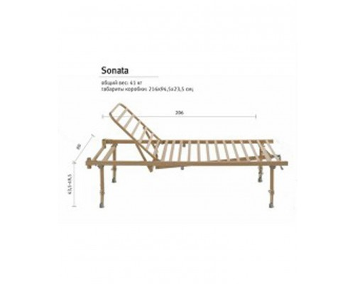 Кровать медицинская BURMEIER - SONATA