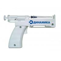 Шприц-пистолет Динамика