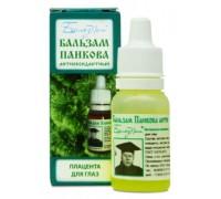 Бальзам Панкова плацента №3
