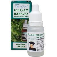 Бальзам Панкова кедровый №4