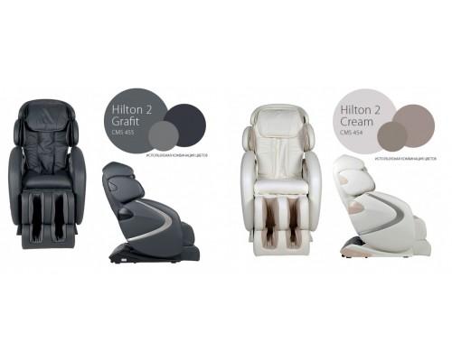 Массажное кресло Casada Hilton 2 CMS-454/CMS-455