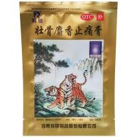 Пластырь тигровый болеутоляющий